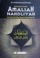 Dalil-Dalil Praktis Amaliah Nahdliyah Ayat dan Hadits Seputar Amaliah Warga NU (Junaidi Khab)